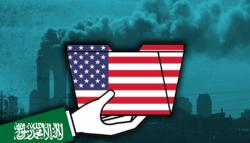 هل-تجد-السعودية-نفسها-مضطرة-لكشف-أسرار-الأمن-القومي-الأمريكي