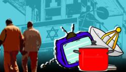 هل-تسمح-الحياة-في-سجون-إسرائيل-بالتخطيط-للهروب