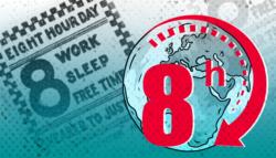 العمل 8 ساعات - رئيسية