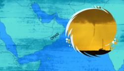 إعصار شاهين الخليج الإمارات عمان