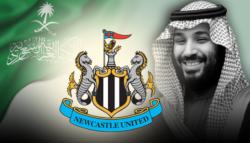 نيوكاسل السعودية